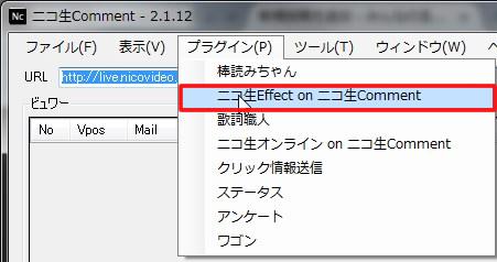 effect07