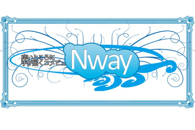 minnama_nway