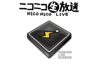 nicoliveencoder