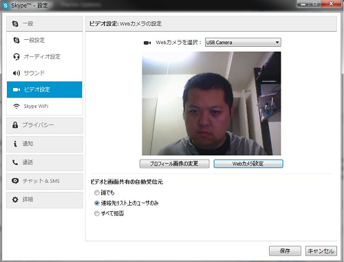 skype05