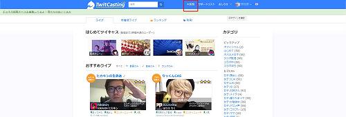 cas-broadcast01