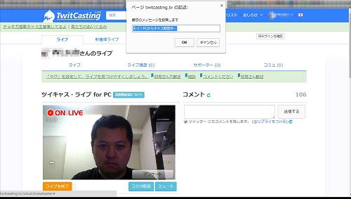 cas-broadcast07