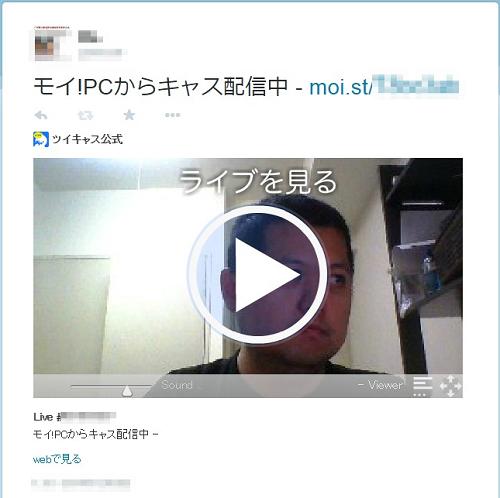 cas-broadcast09