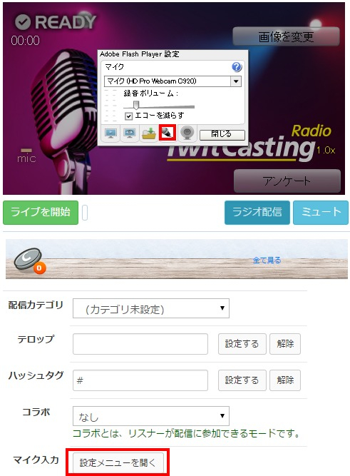 cas-radio03