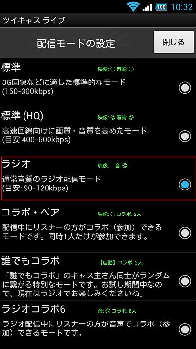 cas-radio06