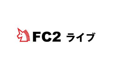 fc2live_logo