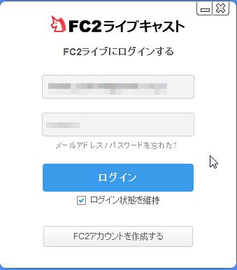 fc2livecast02