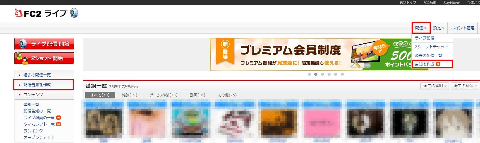 fc2livekokuchi01