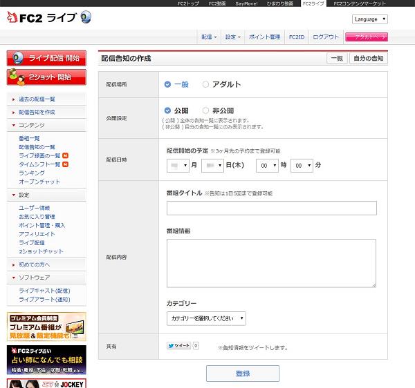 fc2livekokuchi02