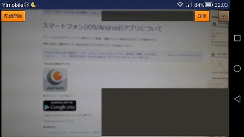 stickam_app06