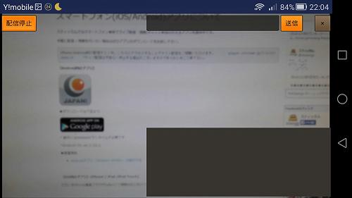 stickam_app07