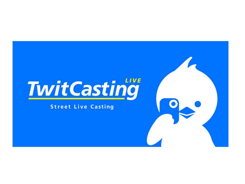 ツイキャス(TwitCasting)独自のアカウント「キャスアカウント」を登録してみた!