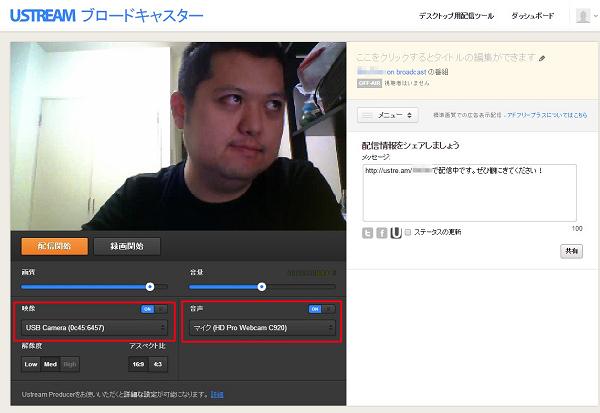 ust-broadcast05