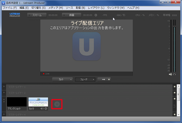 ust-broadcast09