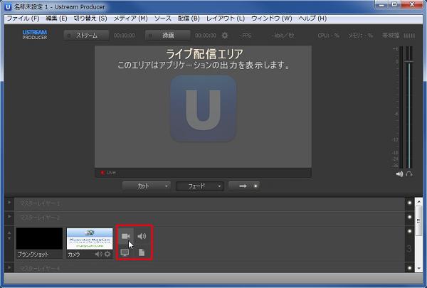 ust-broadcast10