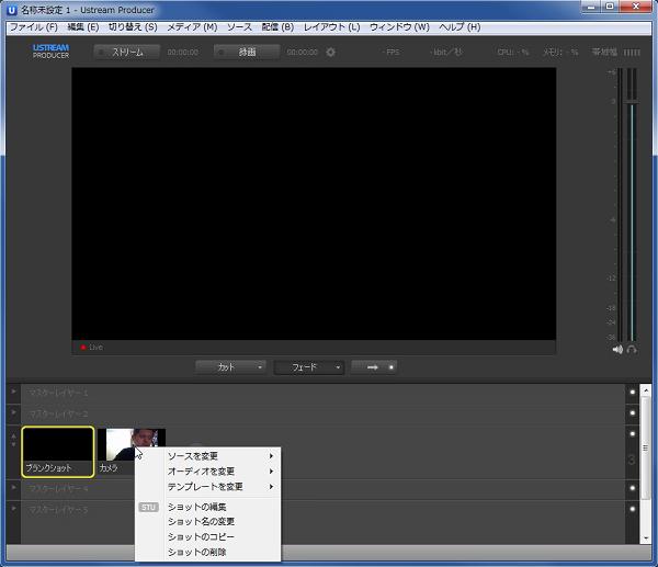ust-broadcast11