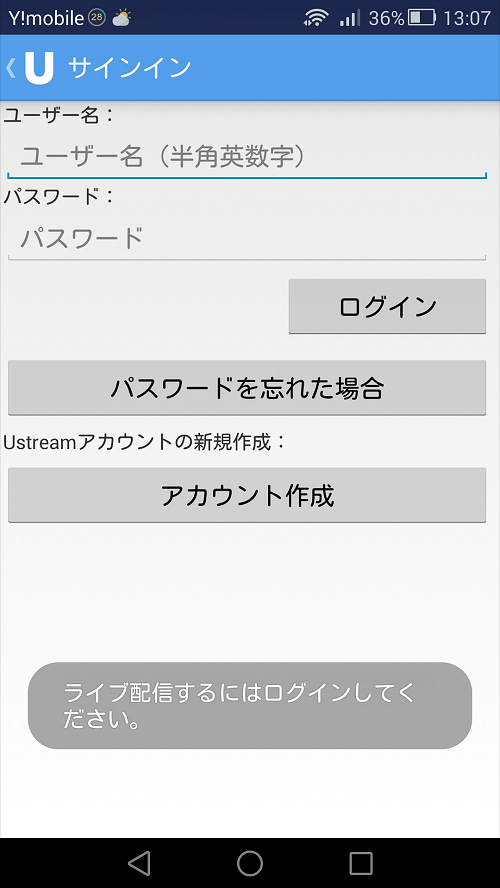 ust_app02
