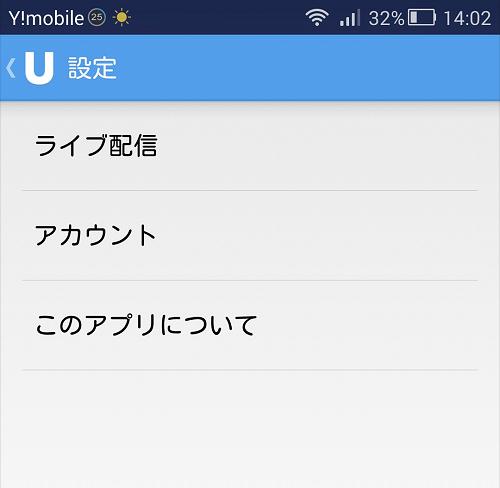 ust_app05