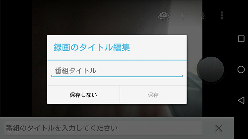 ust_app07