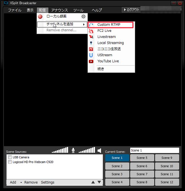 youtube-xsplit02
