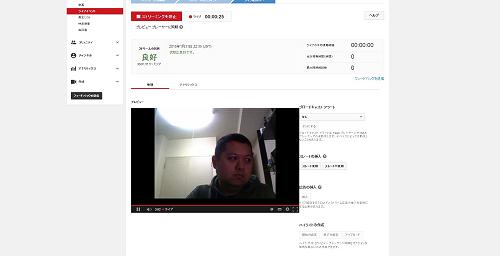 youtube-xsplit10