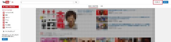 youtubelive-prepare01