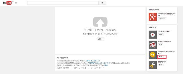 youtubelive-prepare03