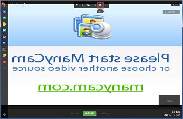 youtubelive-prepare11